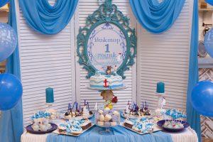 candy bar azul
